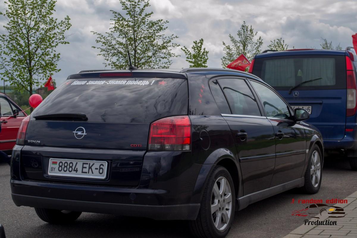 9 мая в Бобруйске состоялся автопробег