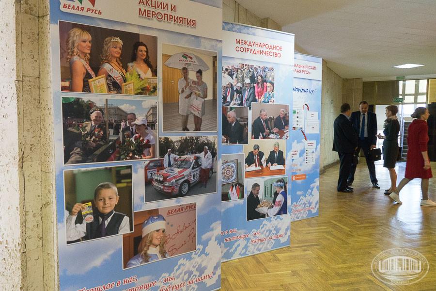 Делегация Бобруйска побывала в академии наук Беларуси на научно-практическом семинаре