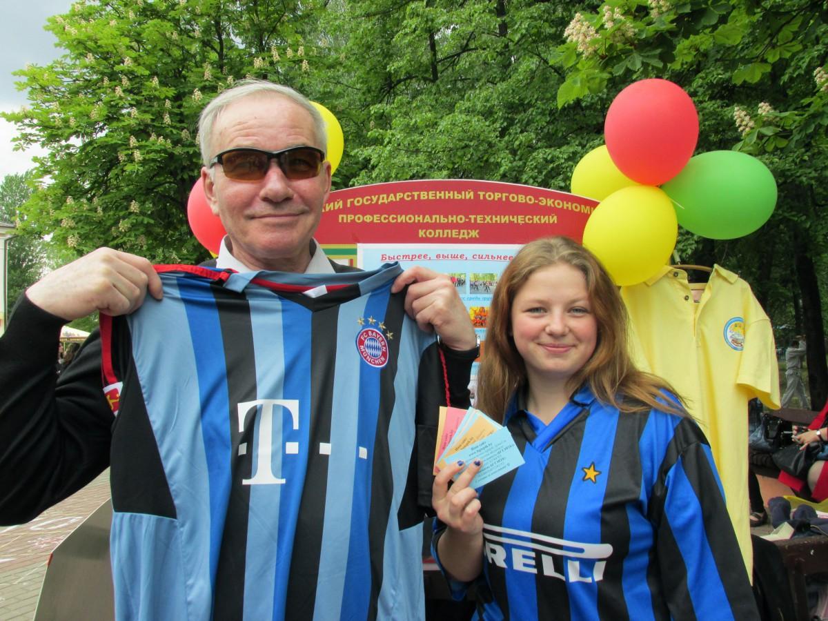 25 мая в городском парке был большой праздник «Молодость, Спорт, Движение — к жизни стремление!» по инициативе Городского центра санитарии и эпидемиологии.