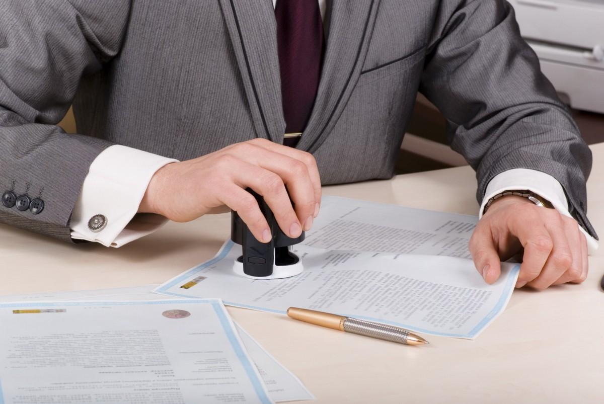 Долговые бумаги удостоверяют право