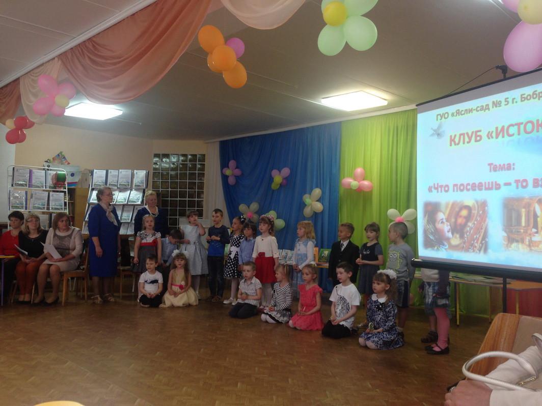 Дошкольников Бобруйска воспитывают на православных традициях белорусского народа