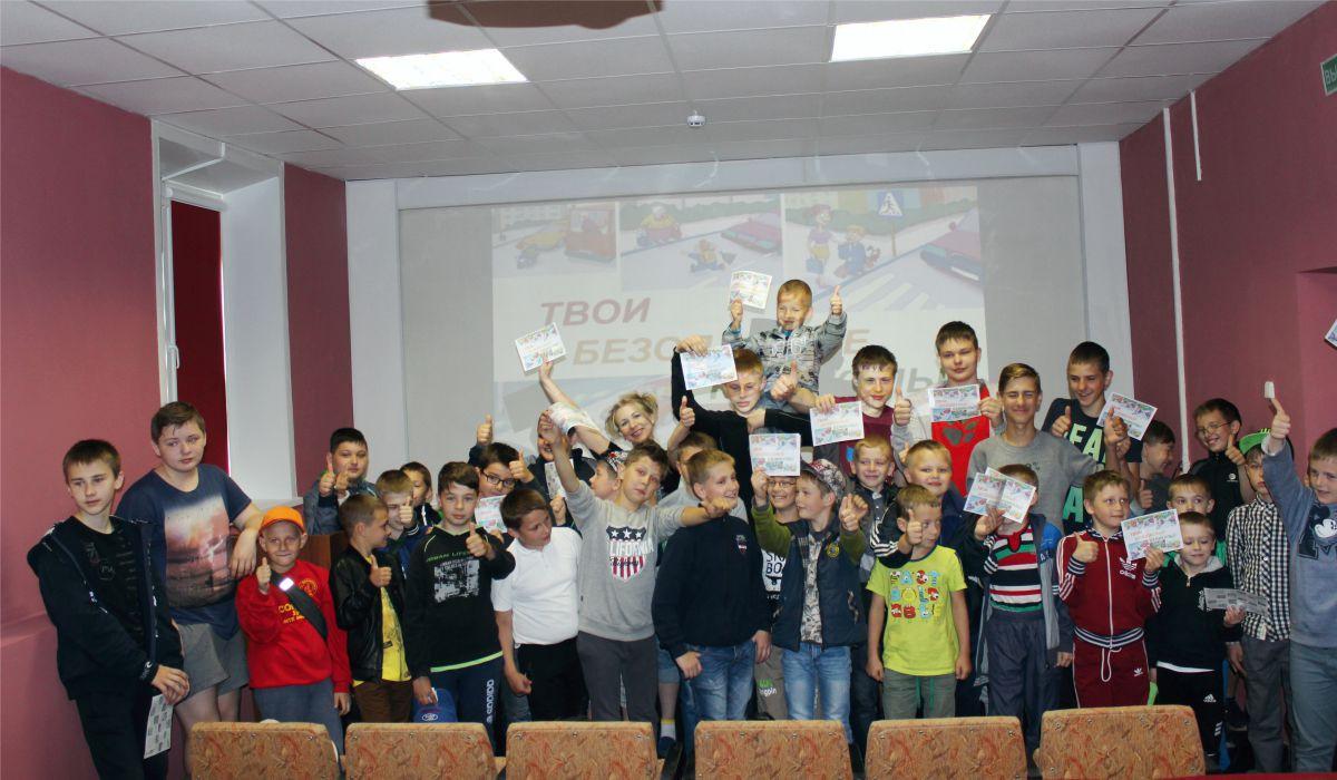 Акция «Безопасные каникулы!» проводится кинотеатрами Бобруйска