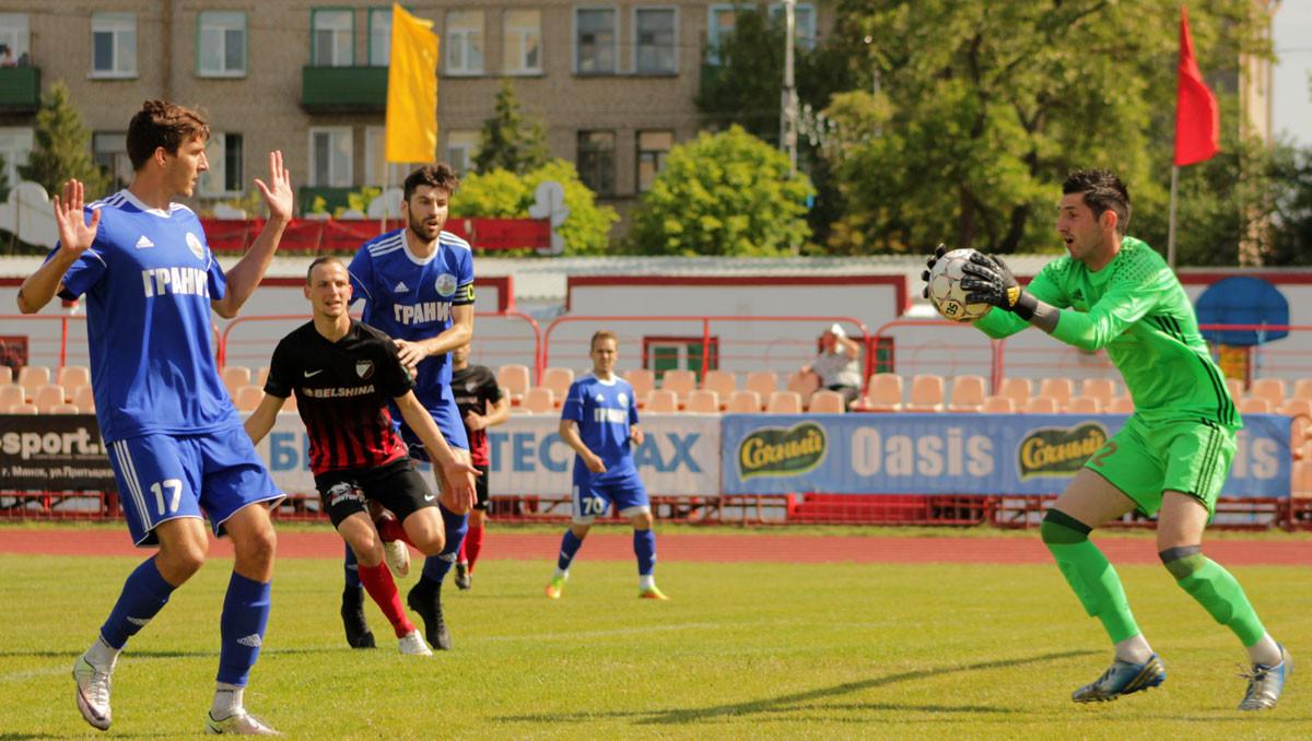 Первое поражение в сезоне потерпел ФК «Белшина»