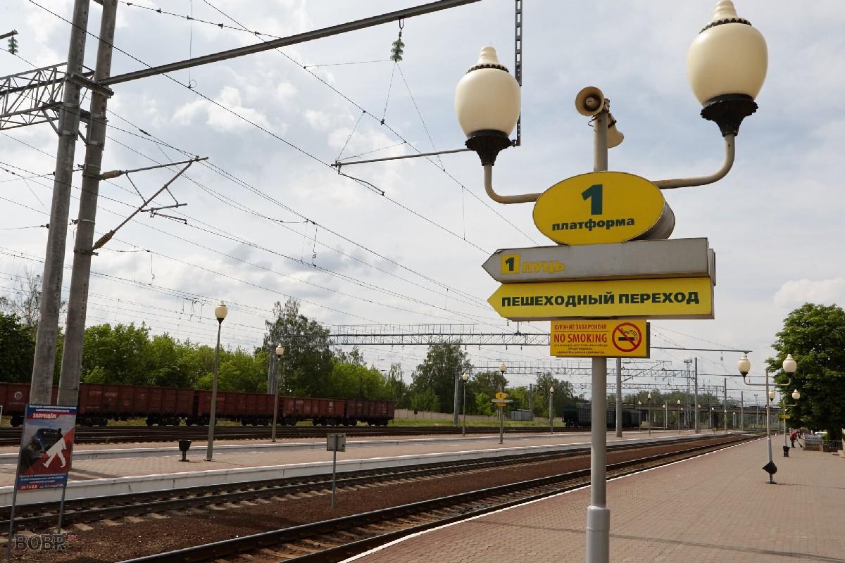 Назначаются  дополнительные поезда