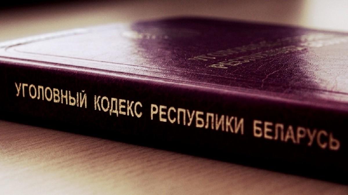 Могилевский областной суд начинает рассматривать уголовное дело экс-мэра Бобруйска