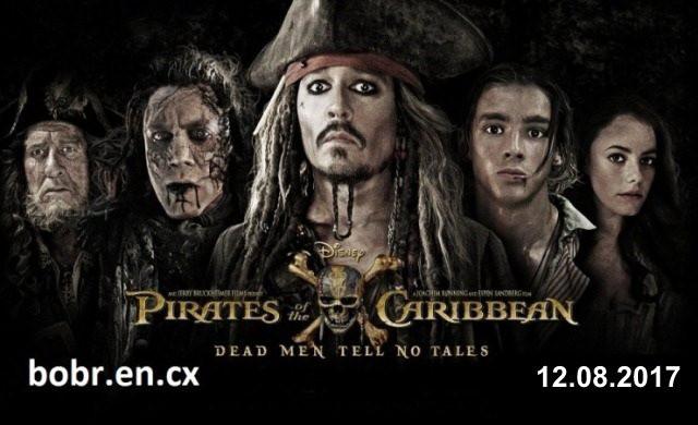 12 августа приглашаем всех желающих принять участие в городском квесте проекта Encounter под названием :Пираты Карибского моря: Мертвецы не рассказывают сказки.