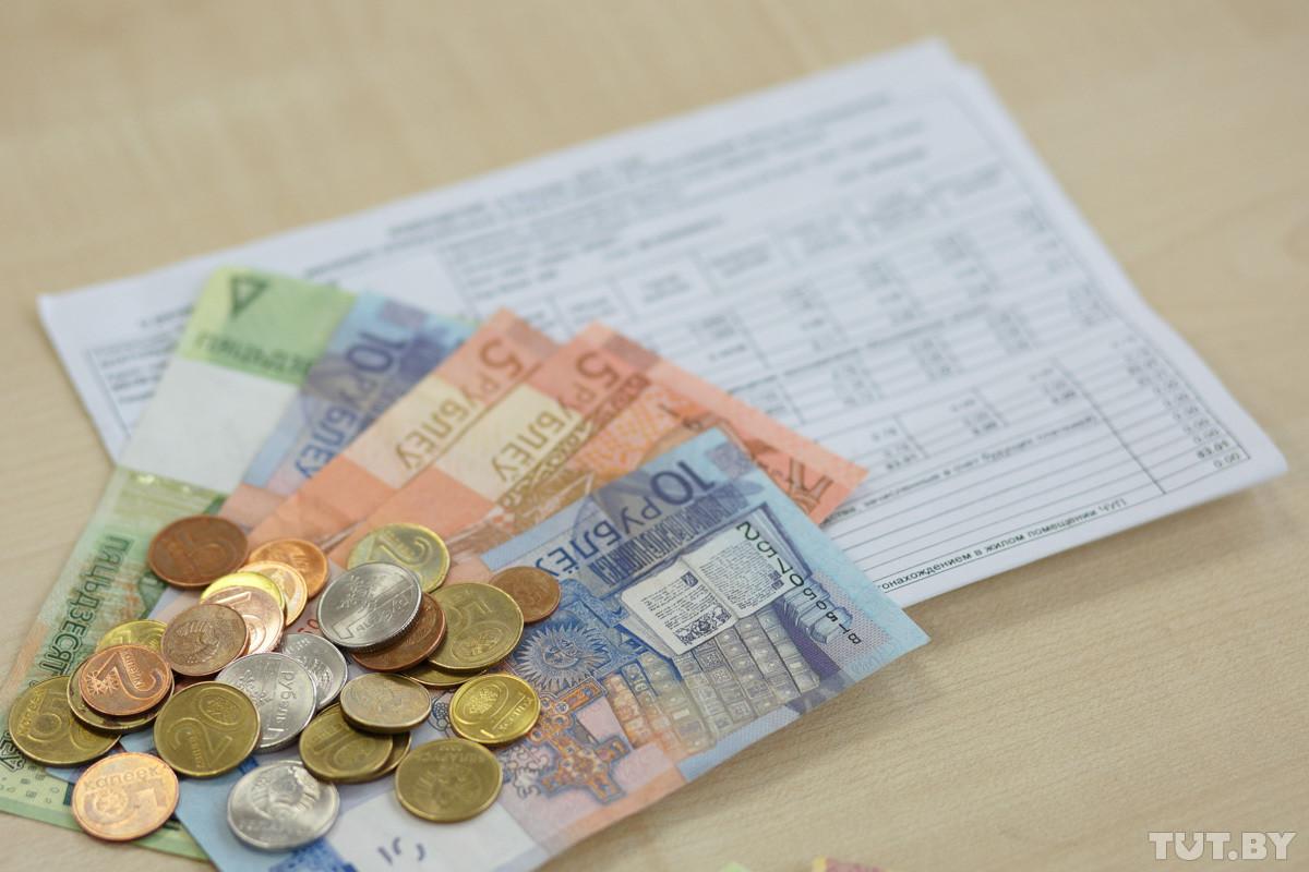 Минжилкомхоз: Тарифы на ЖКУ у нас невысокие, население способно их оплачивать без субсидий
