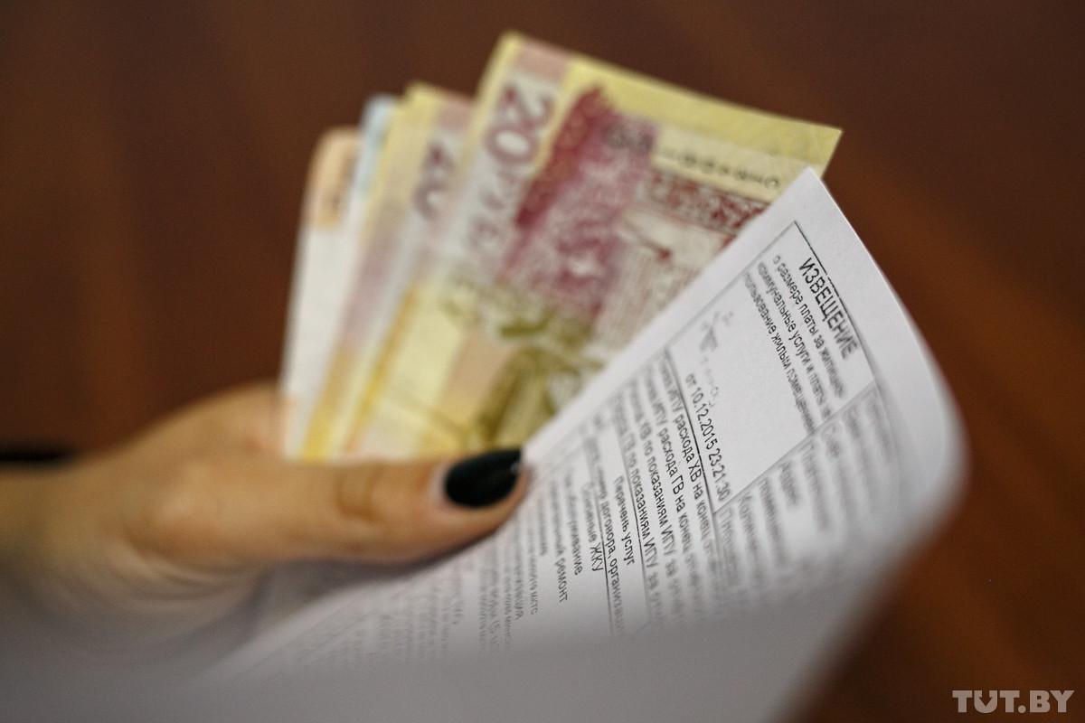 Министр ЖКХ рассказал, когда белорусы начнут возмещать полную стоимость «коммуналки»