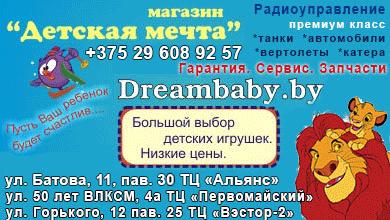 Дать объявление по телефону в бобруйске как дать бесплатное объявление в дальнем зарубежье продажа оборудования