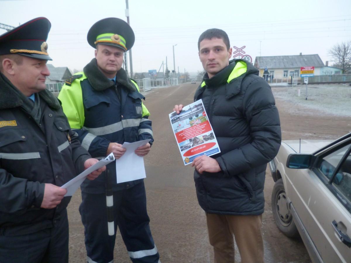 С 12 по 16 сентября в Бобруйске пройдет специальное комплексное мероприятие «Безопасность».