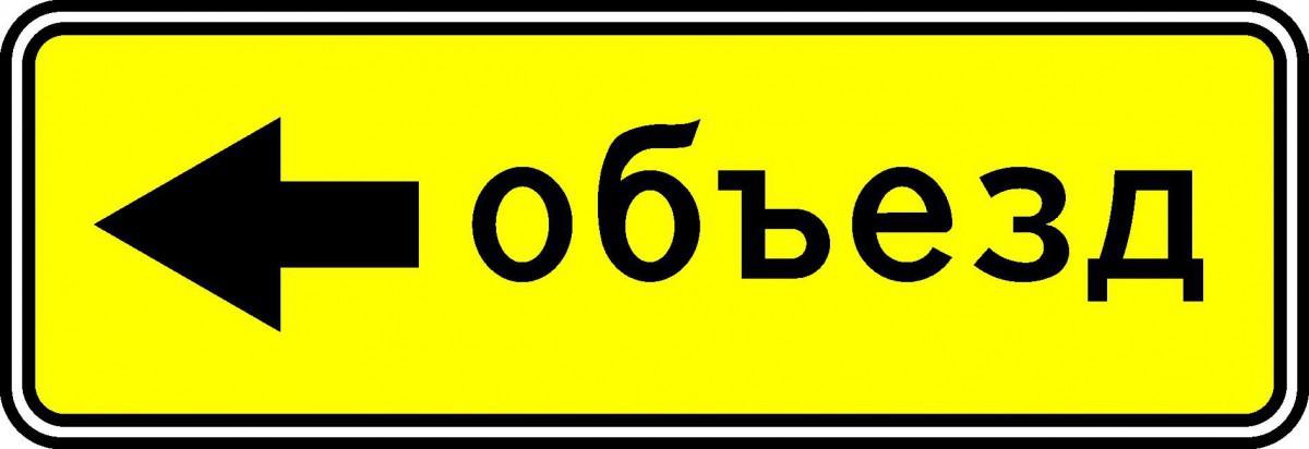 Изменяется движение автобусов №3 и №6