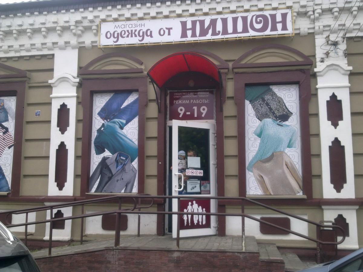Сотрудники бобруйского магазина торговали с многочисленными нарушениями