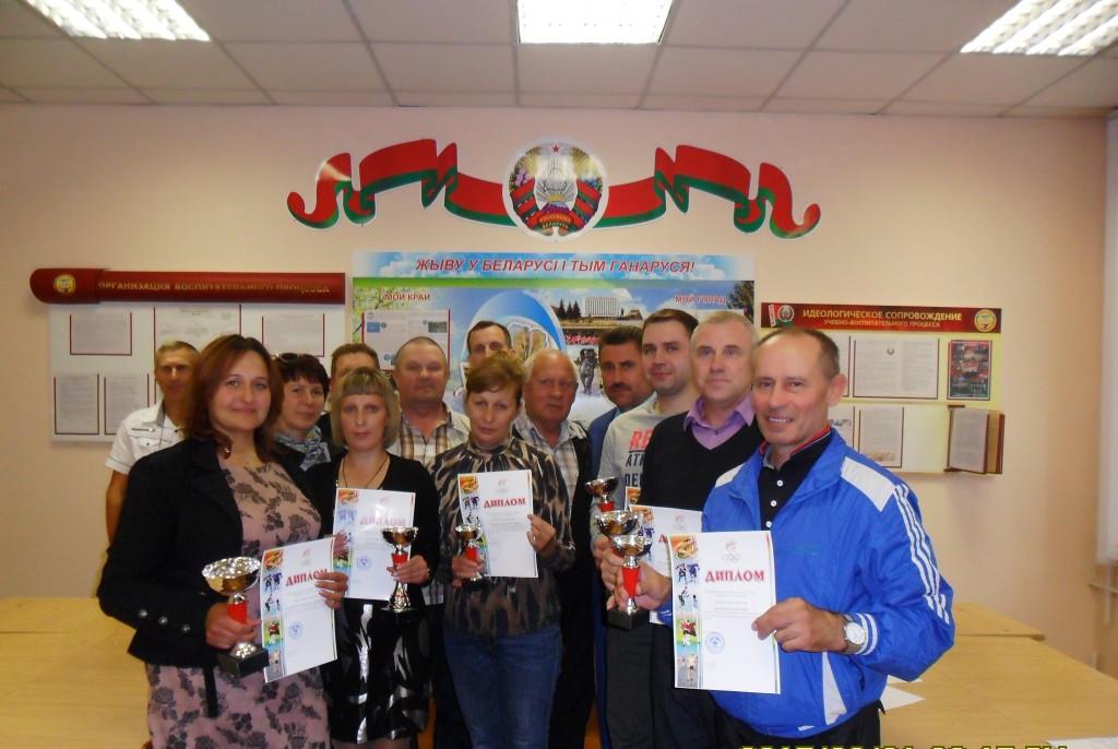 В Бобруйске подвели итоги городской круглогодичной спартакиады учащихся