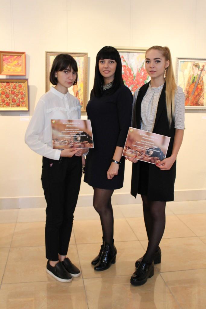 В Бобруйске подведены итоги конкурса художественной фотографии