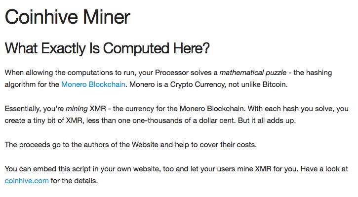 Сайт «Луча» майнит криптовалюту с помощью компьютеров посетителей?