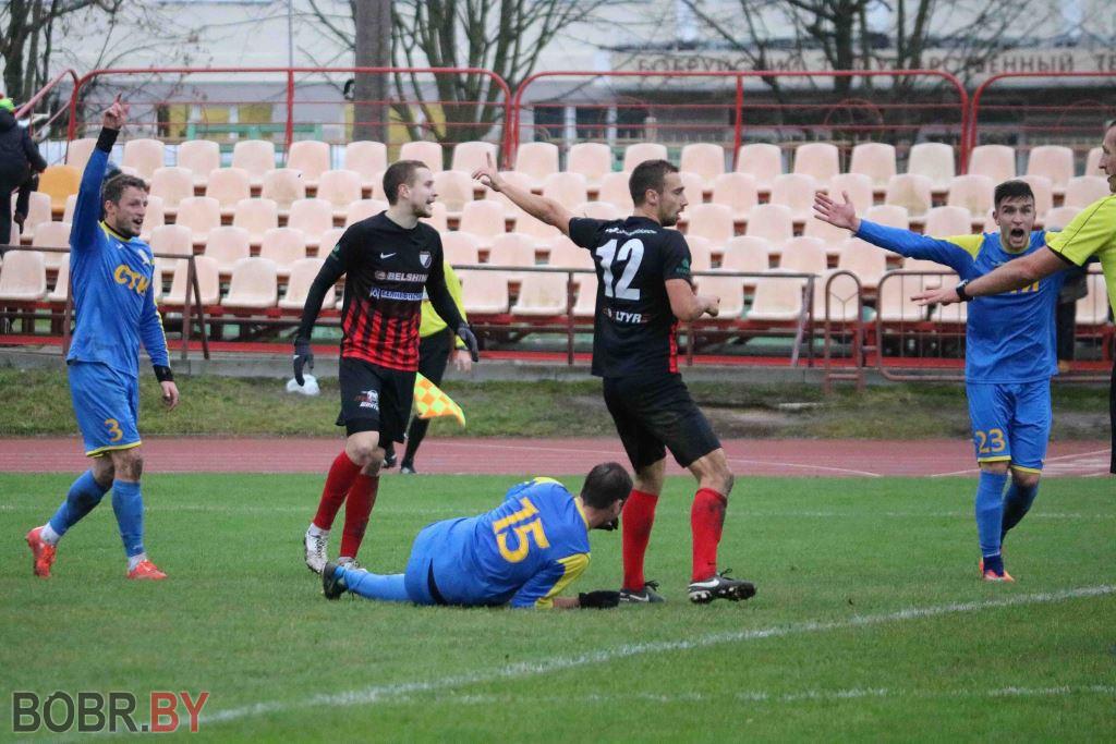 В Бобруйске закрылся футбольный сезон