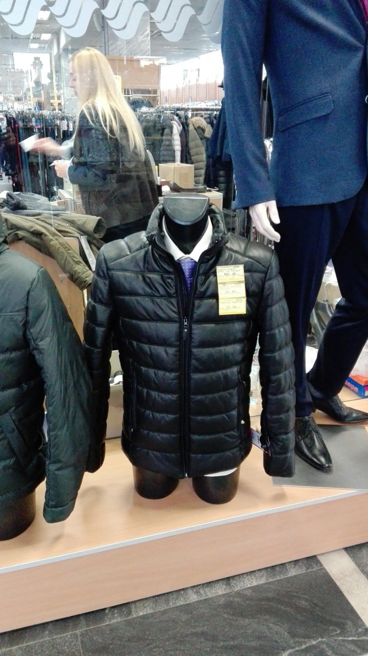 Коллекция создана совместно с ОАО «Бобруйский кожевенный комбинат». Новый вид кожи из овчины имеет хороший внешний вид, эластичность и легкость, отлично подходит для производства курток.