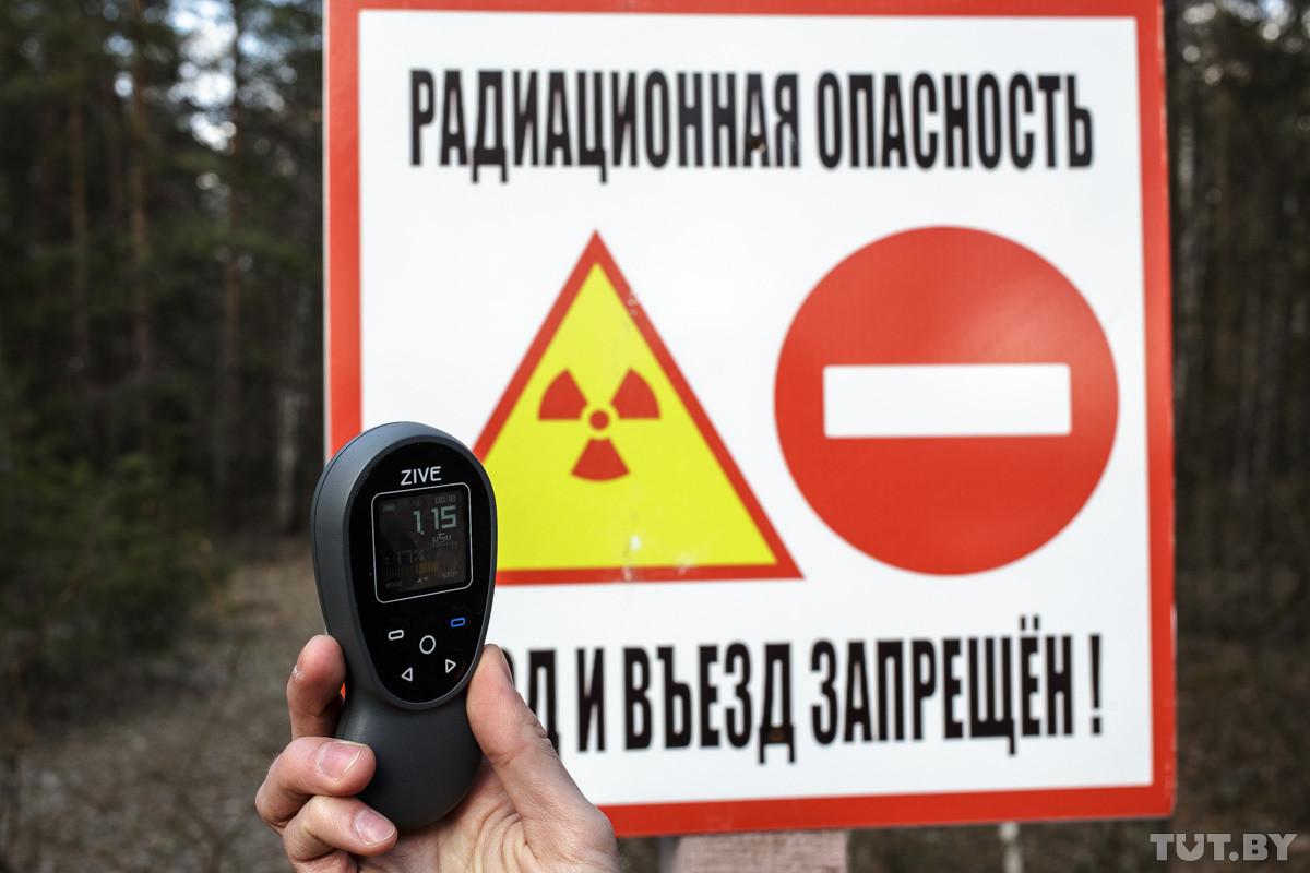 Украинская Национальная атомная энергогенерирующая компания «Энергоатом» начала строительство в Чернобыльской зоне отчуждения Централизованного хранилища отработавшего ядерного топлива.