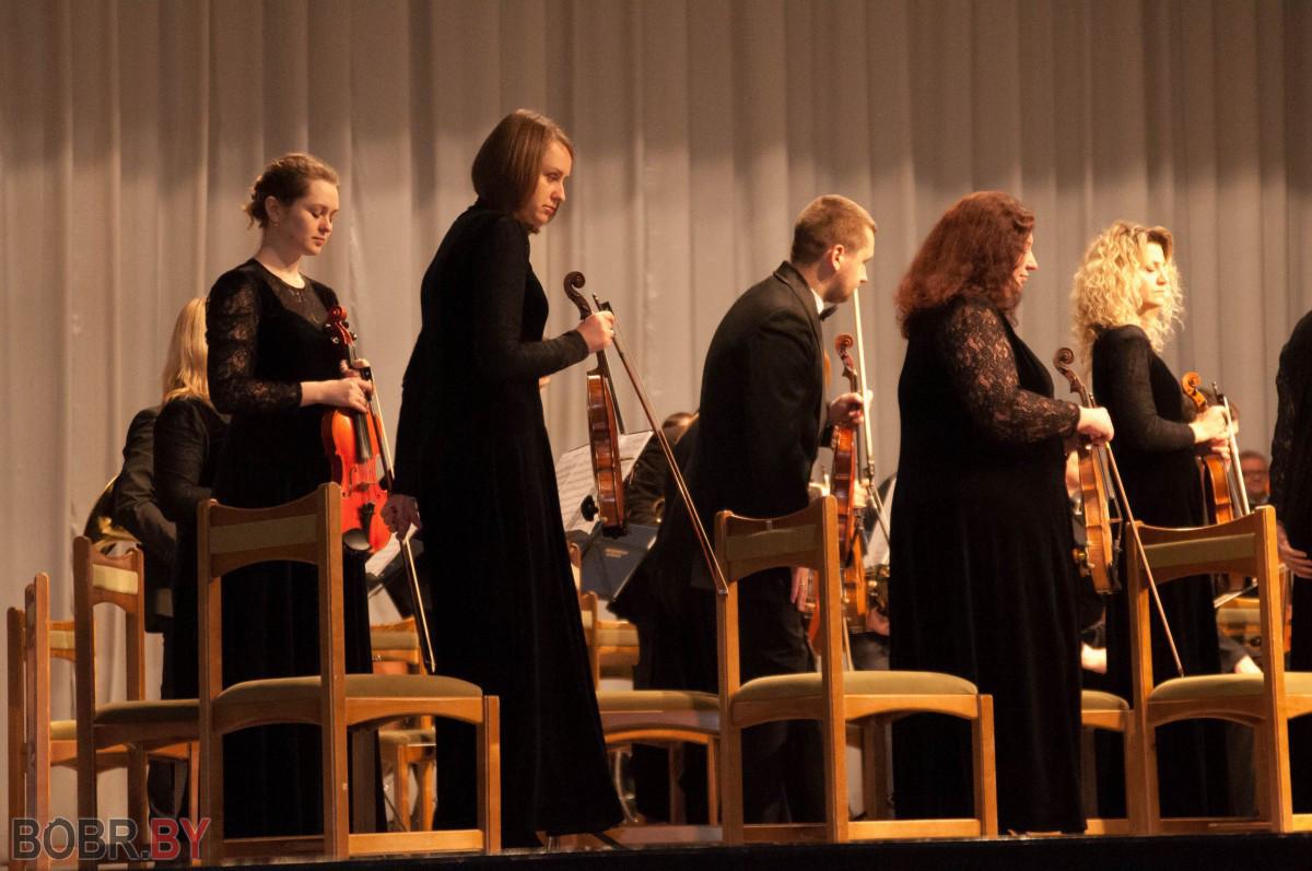 Бобруйчане услышали шедевры мировой музыкальной классики