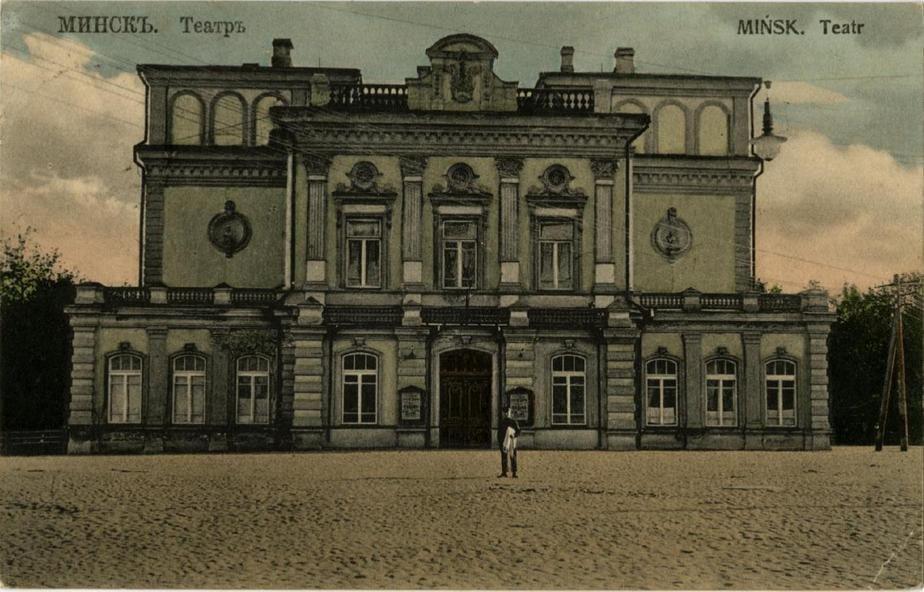 Готовится переиздание 300 старых белорусских открыток