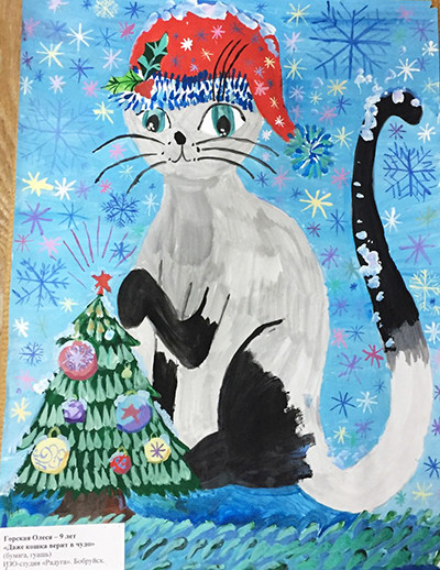 Конкурс новогоднего рисунка завершён!