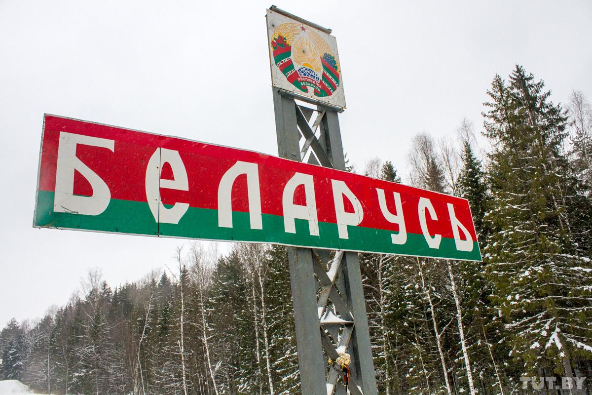 Беларусь вместо Белоруссии. Би-би-си меняет подход в именовании стран бывшего СССР