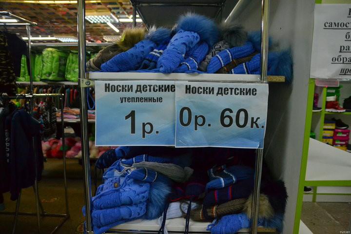 «У кого нет денег — идут сюда». Как регионы завалили дешевым товаром из Средней Азии