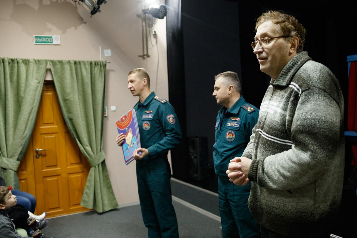 31 января в Бобруйске прошла премьера противопожарно спектакля «Тома одна дома».