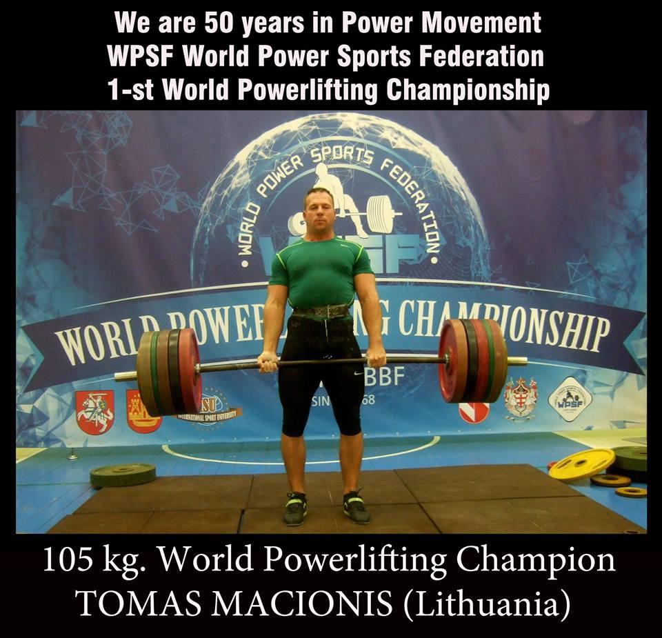 Приглашаем принять участие в соревнованиях по силовым видам спорта всех, кто хочет развиваться, соревноваться и прогрессировать.