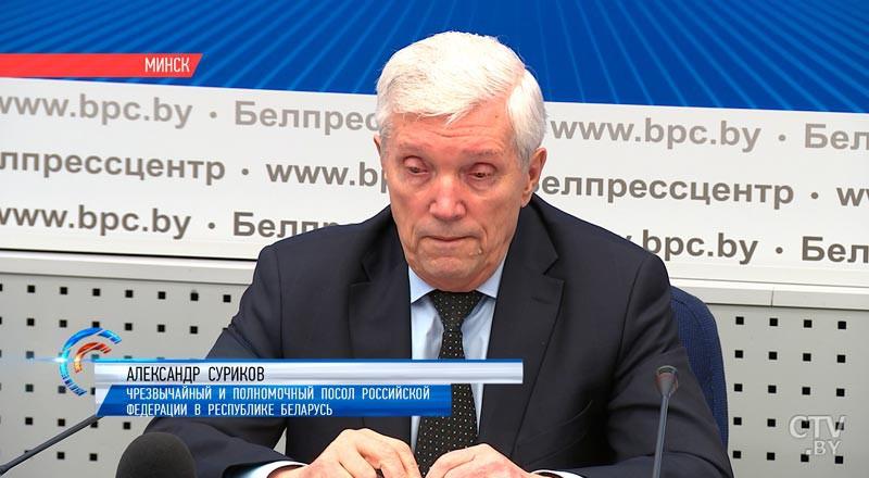 В Беларуси откроют 9 избирательных участков по выборам Президента России.