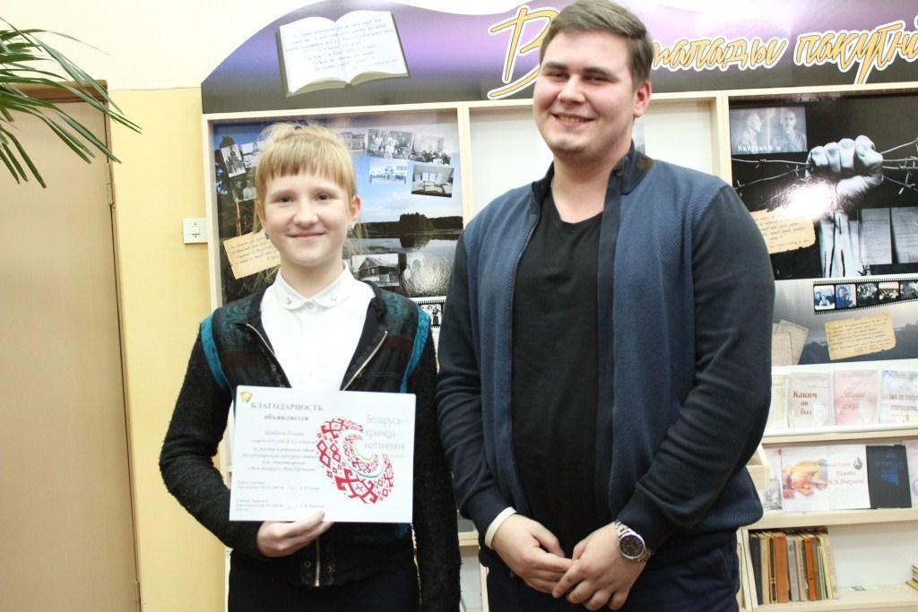 Награды получили юные поэты Бобруйска