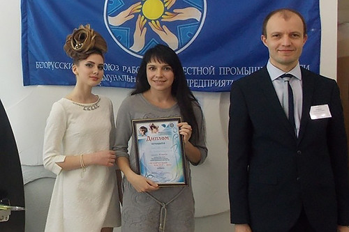Бобруйчанка Юлия Медведева стала лучшим парикмахером Могилевской области