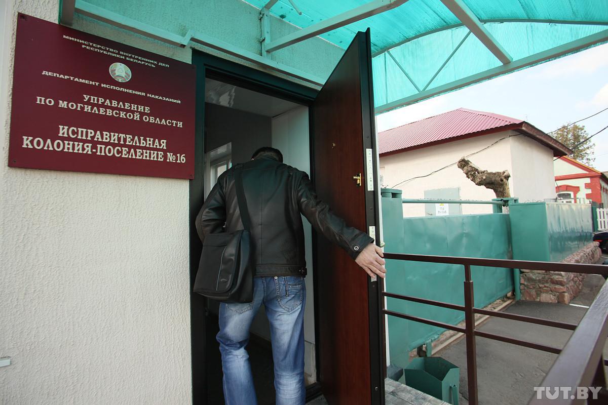 Из колонии в Горках сбежал россиянин, осужденный за пьяное ДТП: добыл паспорт и на такси уехал домой