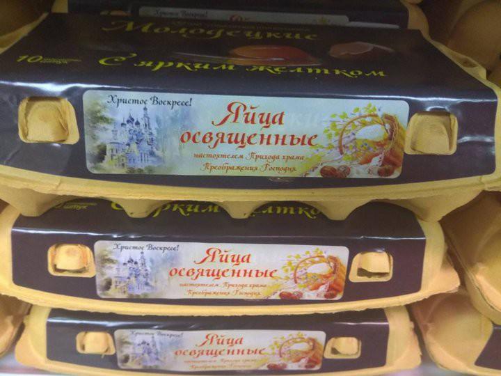 В магазинах продают уже освященные яйца. Церковь: «Такого чина — святить заранее — в православии нет»