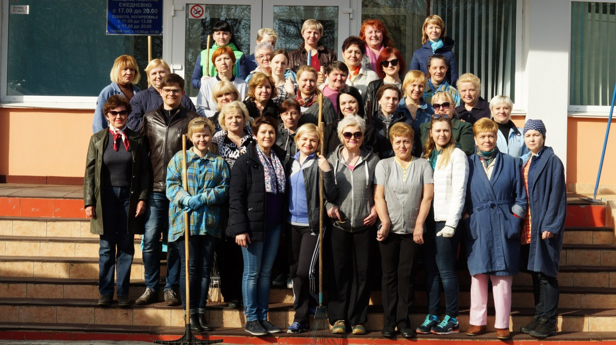 Работники Бобруйской центральной больницы приняли активное участие субботнике