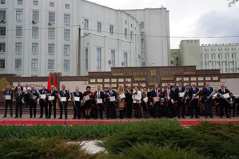 Организации Бобруйска занесены на областную Доску почета