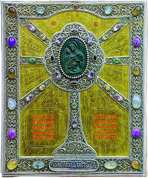 Состоится принесение в Бобруйск иконы Божией Матери «Жировичская»