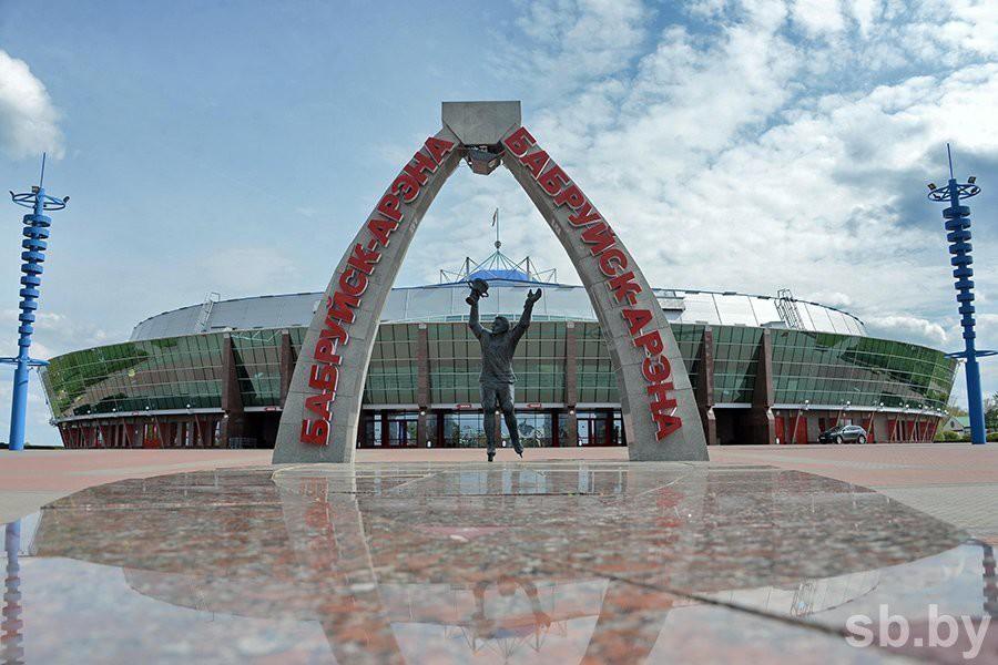 Чем живет «Бобруйск-Арена»?