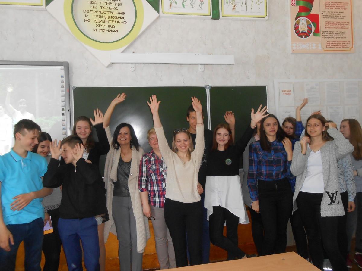 В УО «Средняя школа № 18 г. Бобруйска» проведен Урок здоровья и нравственности: «Искусство жить в семье».
