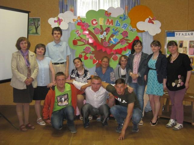В Бобруйске организовано инклюзивное мероприятие «Семейный досуг», посвящённое Международному дню семьи, а так же вопросам взаимоотношений в семье, семейных ценностей.