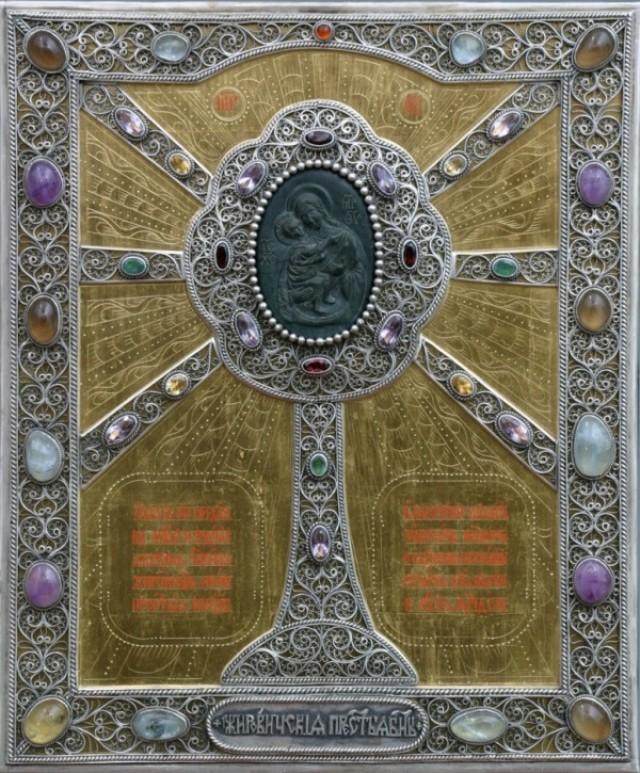 Копия иконы Жировичской Божией Матери прибыла на Могилевщину