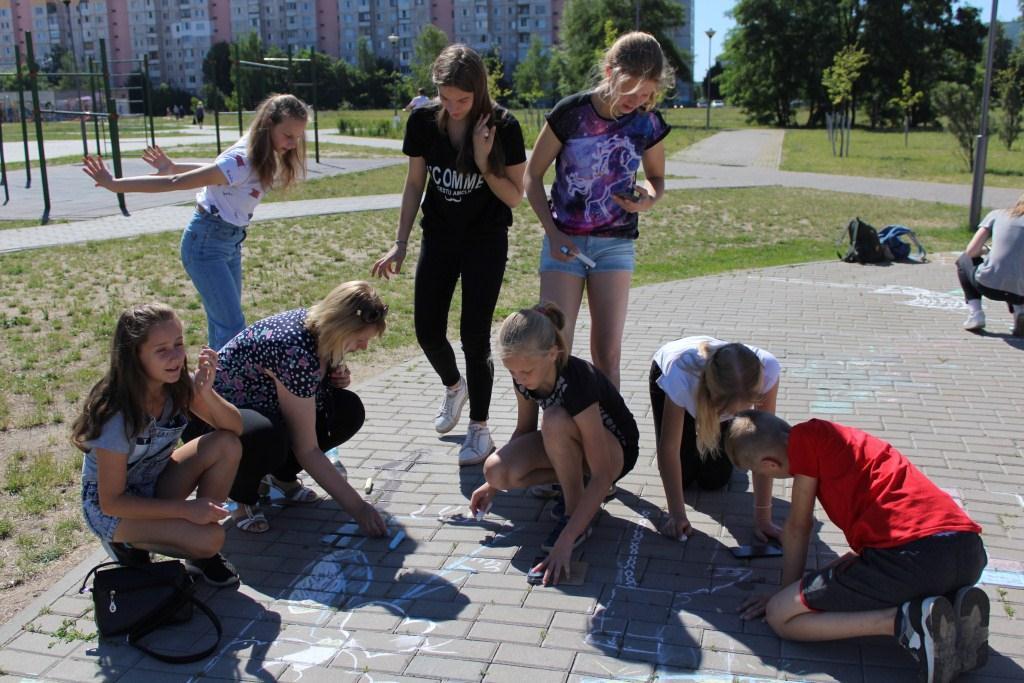 На территории Молодёжного парка Бобруйска прошёл конкурс рисунка на асфальте