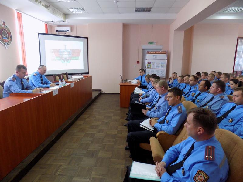 Подвели итоги работы за первое полугодие в Бобруйском РОВД