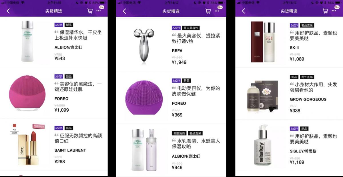 Alibaba Group создала ИИ-копирайтера, который пишет 20 000 строк в секунду
