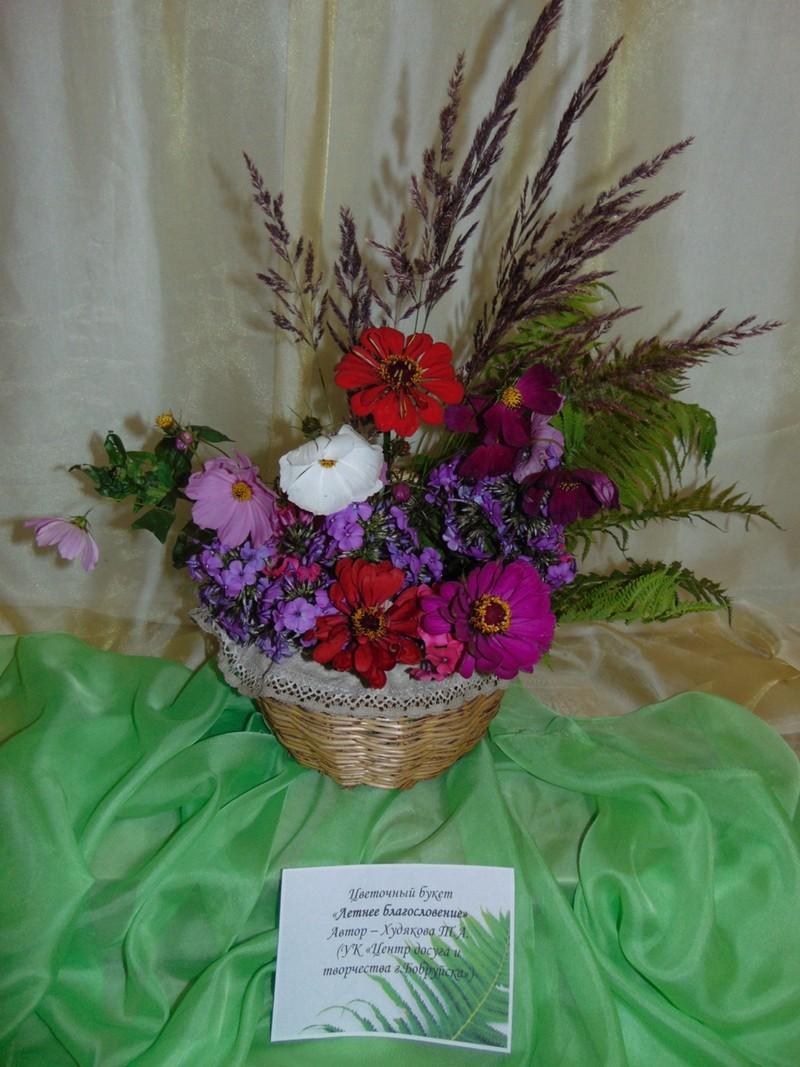 «Цветы для Святой Елисаветы»