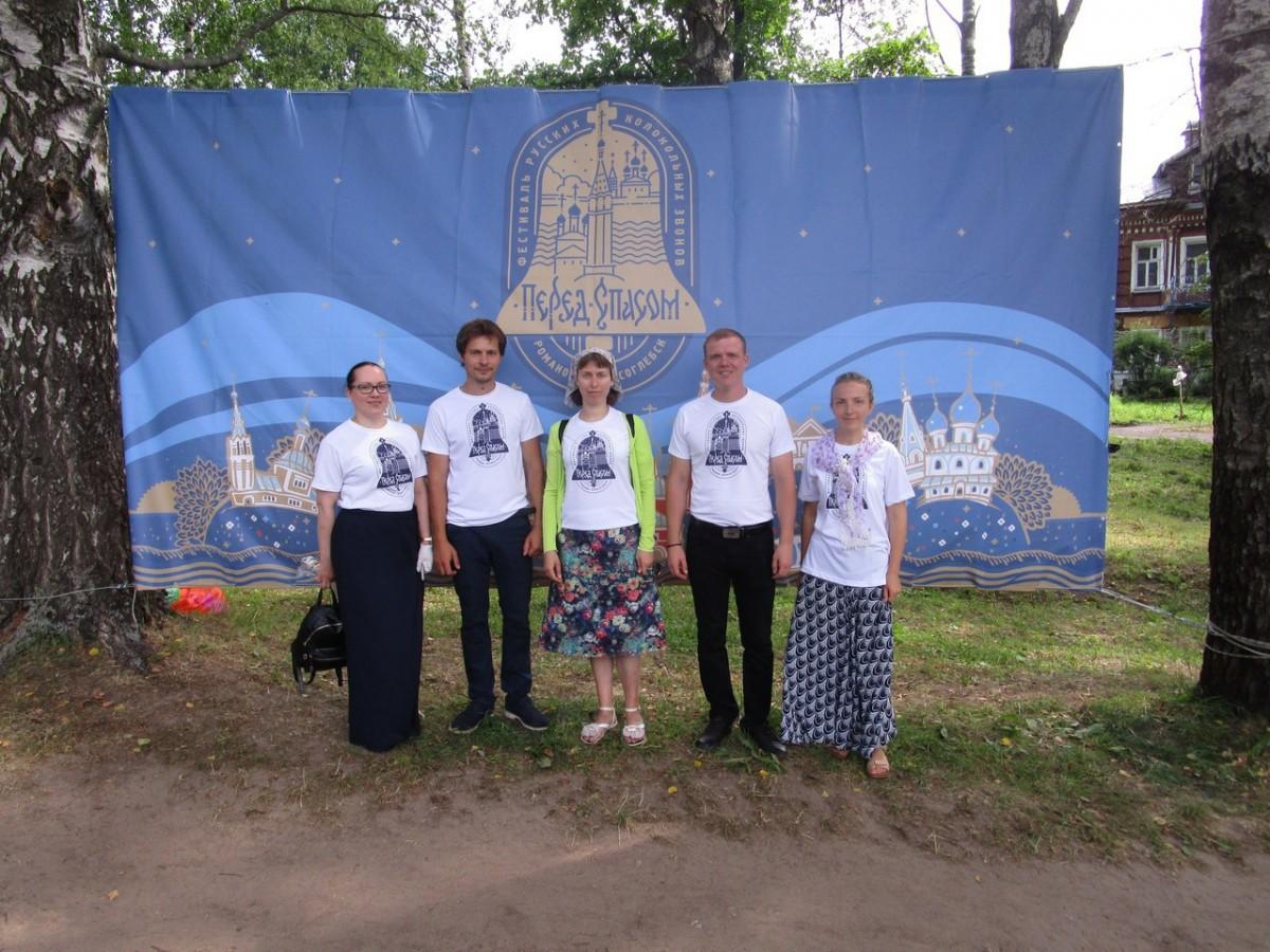 Звонари прихода храма иконы Божией Матери Целительница г. Бобруйска приняли участие в фестивале «Перед Спасом»