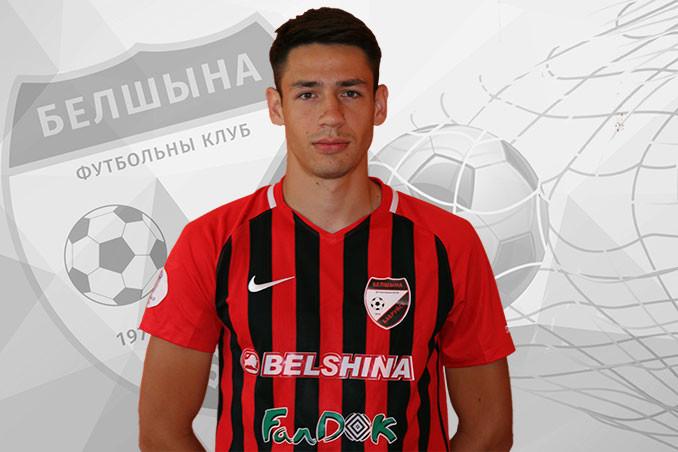 Игнатенко будет защищать цвета ФК «Белшина»