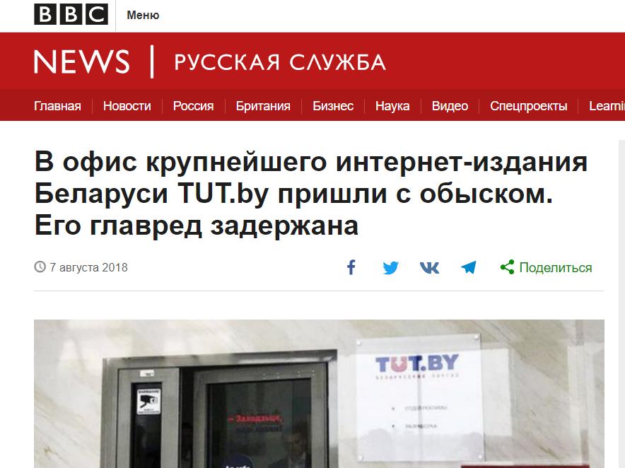 Снова не IT-гавань. Мировые СМИ рассказали о волне задержаний журналистов в Беларуси