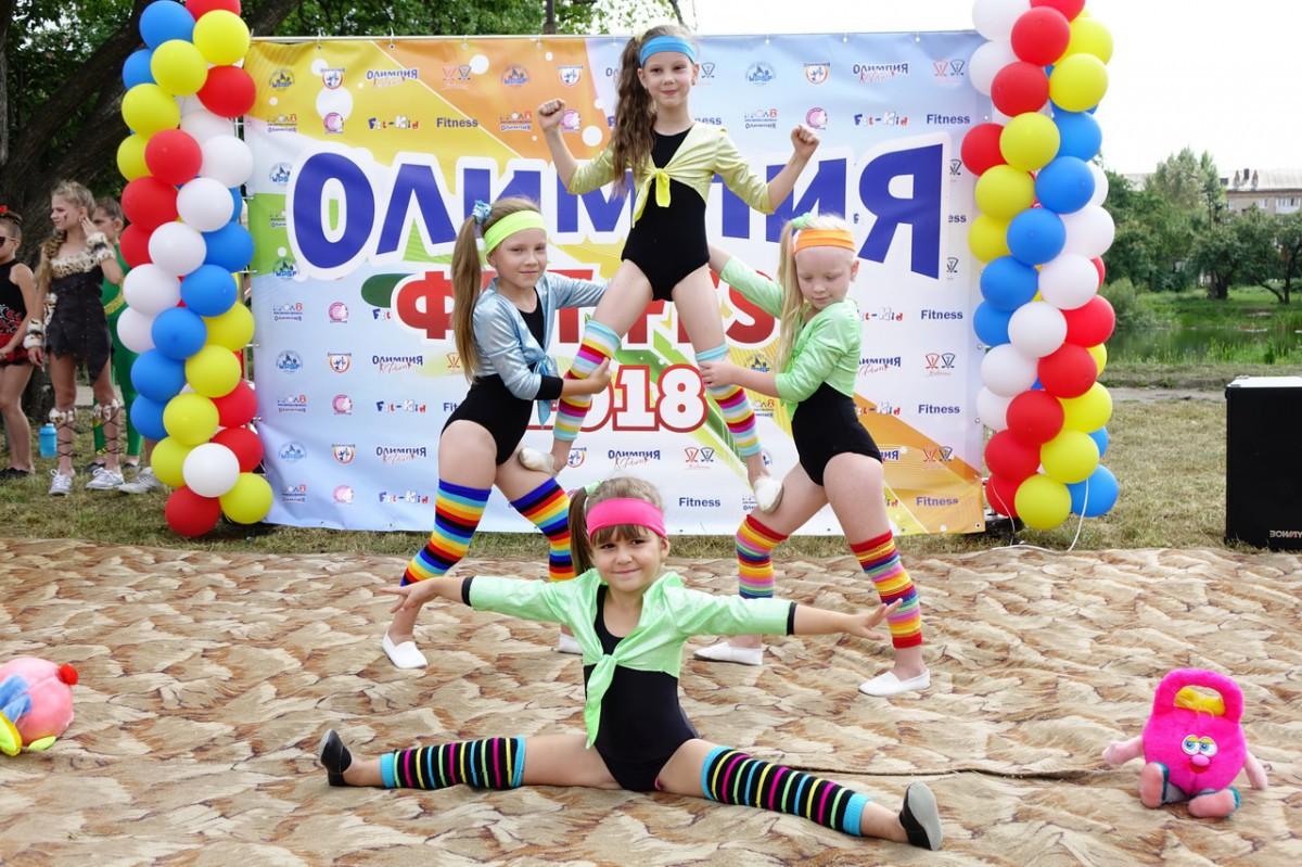 «ОЛИМПИЯ ФИТ- FEST 2018» на «Шаманке».