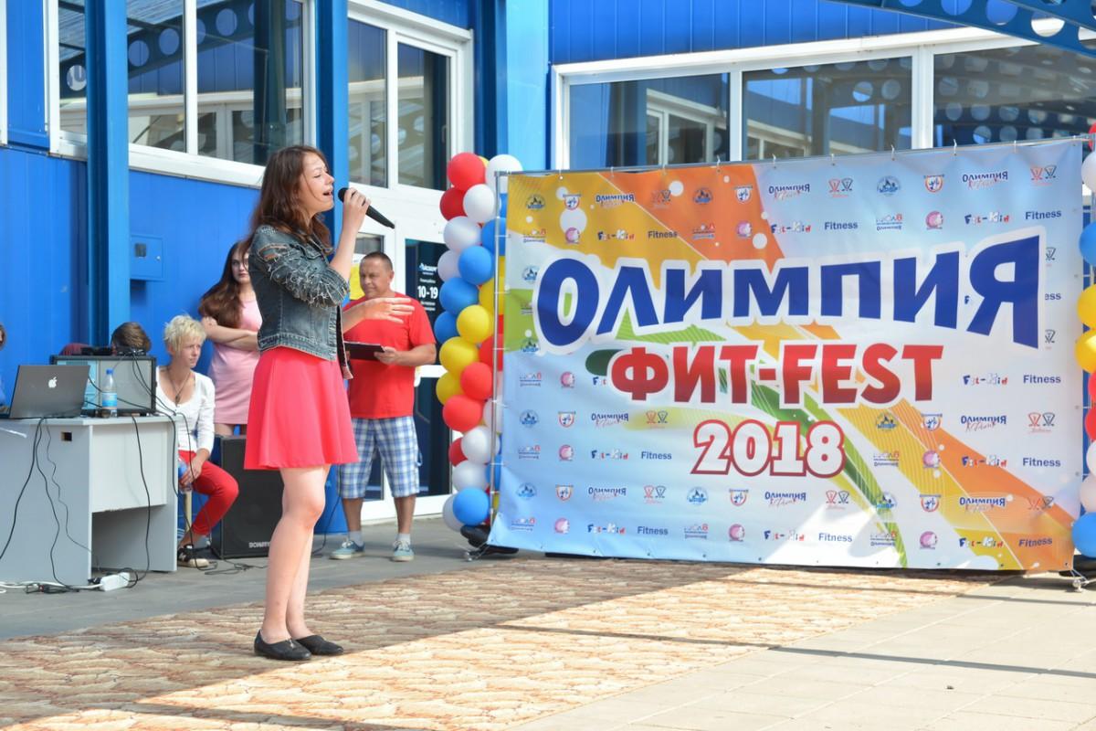 «ОЛИМПИЯ ФИТ- FEST 2018» на «Айсберге».